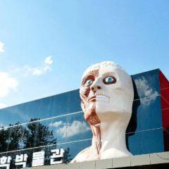 인체과학박물관 여행 사진