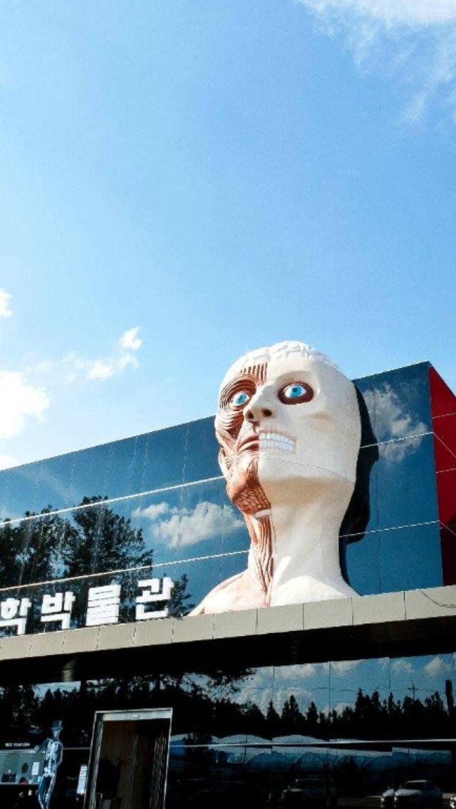 인체과학박물관