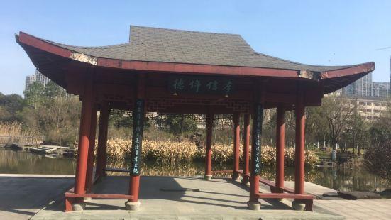 Guoda Park