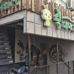 Zhou Story Cheese Cuisine ( Zhong Yang Da Street ) User Photo