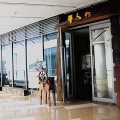 Hao Men Jiu Shi (Nan Shan dian) User Photo