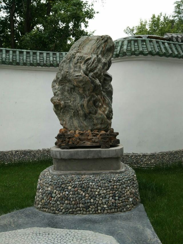 黃河奇石苑