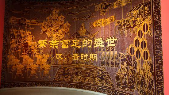臨沂市博物館