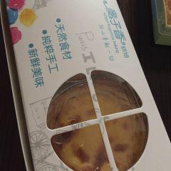 麥子香烘培坊(新華店)用戶圖片
