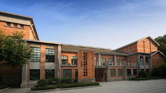 麗水博物館新館