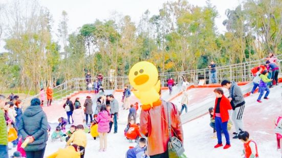 Huangzhong Park