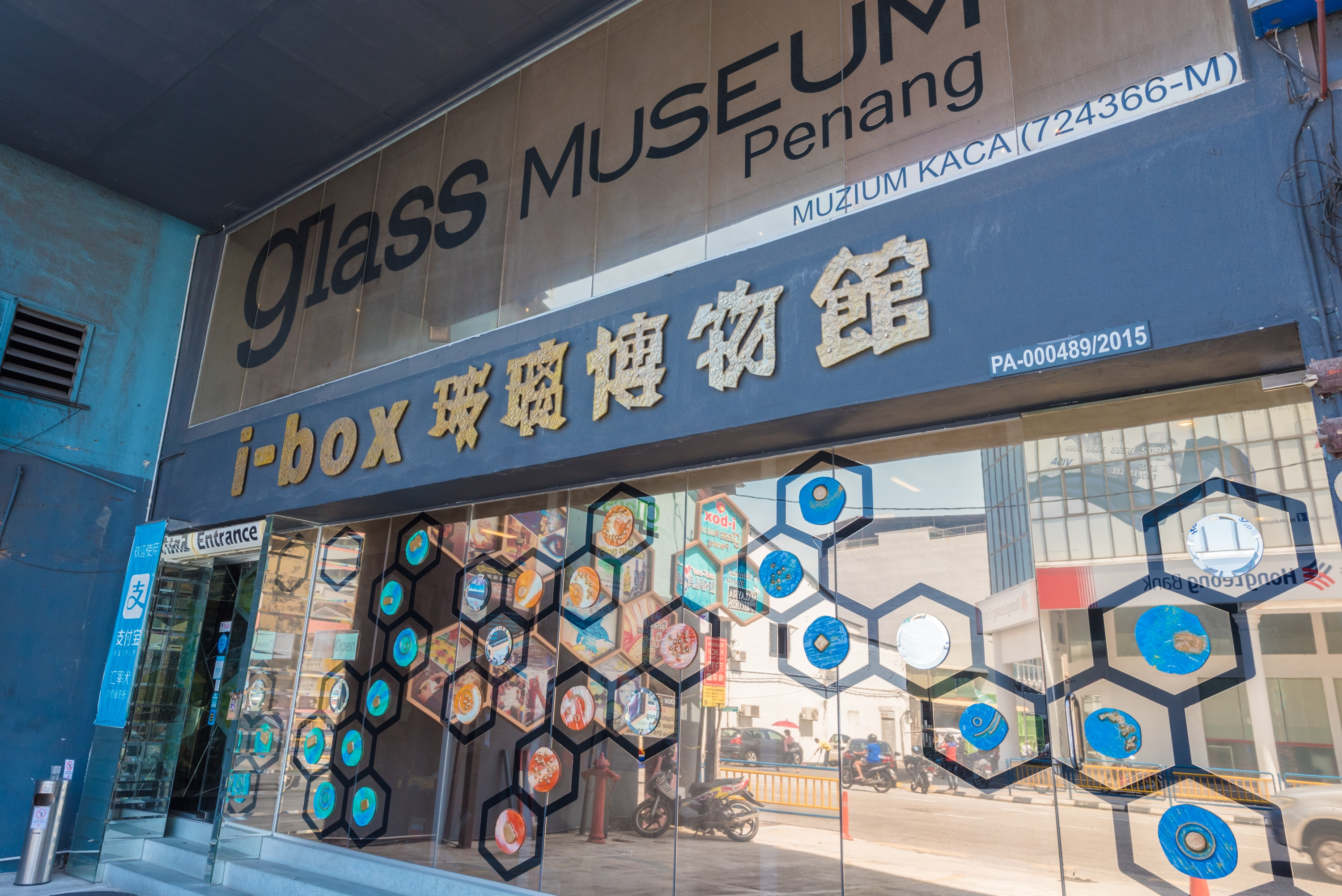 Ibox Museum of Glass Penang Ticket