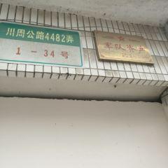 Zhening Association User Photo