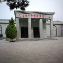 Liuzhidan Martyrs' Cemetery User Photo