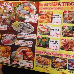 Tsuruhashi Fugetsu Tenpozan Market Place User Photo