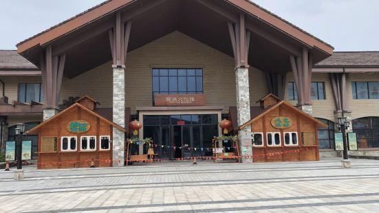 薩滿文化館