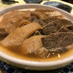 Fu Yuan Tai Cai Shi Guan User Photo