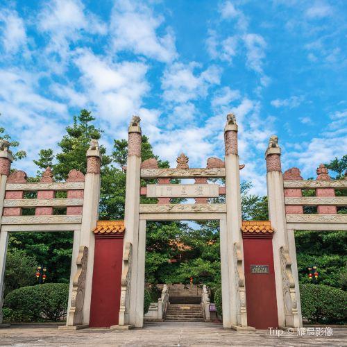 Kongshengyuan