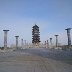 東極寶塔用戶圖片