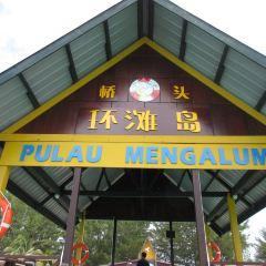 Mengalum Island User Photo