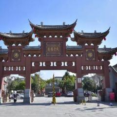 Dayingjiezhen User Photo