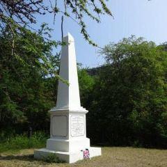 제임스쿡 선장 기념비 여행 사진