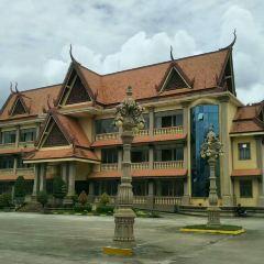 Kampot Museum User Photo