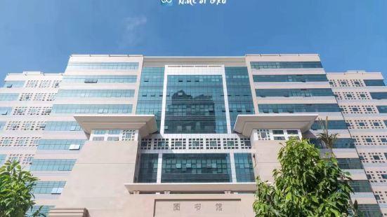 Guangxi University Library