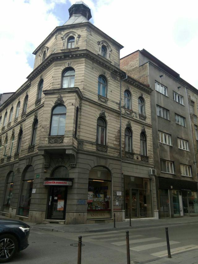 塞拉耶佛1878至1918年博物館