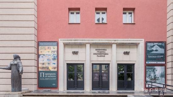 Sofia City Art Gallery