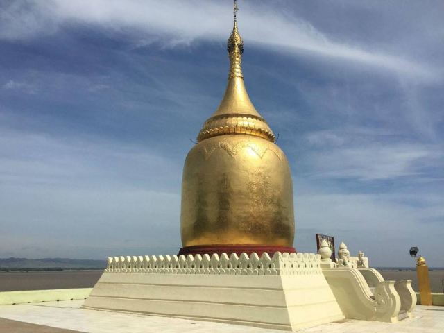 Bu Paya Pagoda