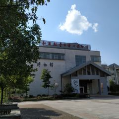 松溪縣博物館用戶圖片