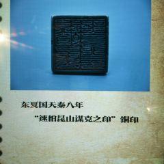 Hegangshi Museum User Photo