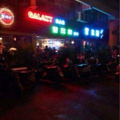 雷克斯西式酒吧用戶圖片