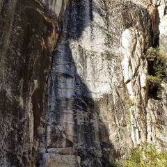 The Natural Pass of Longmen (North Gate) User Photo