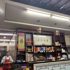 協和菜館(鳳凰街店)用戶圖片