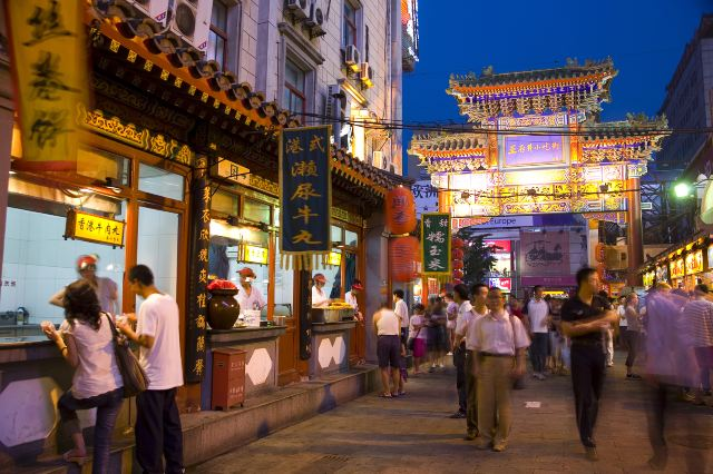 Top 10 Trendy Streets in China