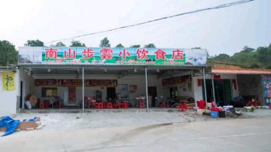 大南山是惠州与深圳的登山爱好者们经常拉练和享受山野乐趣的地方