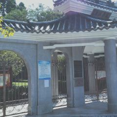 Wu Qin's Mausoleum User Photo