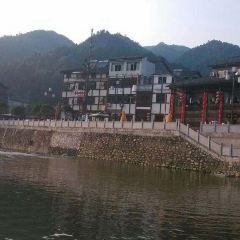 青木川自然保護區用戶圖片