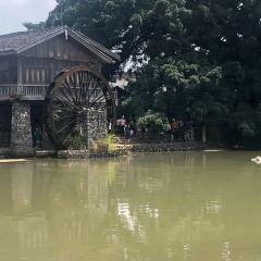 Hongkeng Tulou Folk Cultural Village User Photo