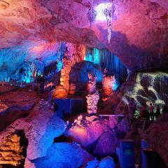 Yaolin Fairyland User Photo