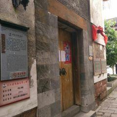 浦市古鎮用戶圖片