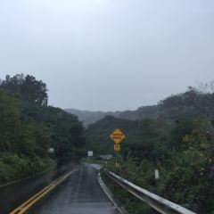 Road to Hana User Photo