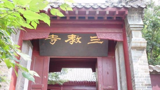 San Jao Sien Khong