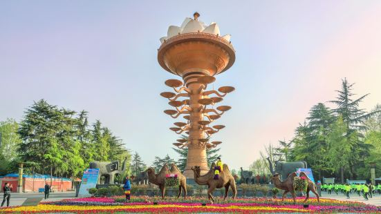 寶雞人民公園