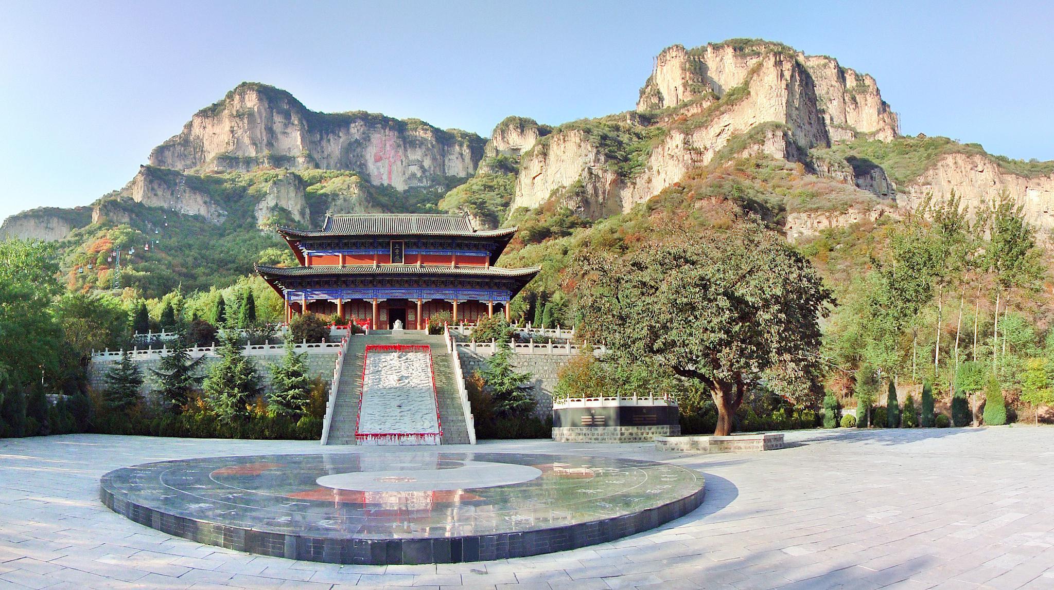 Tiangui Mountain Scenic Area