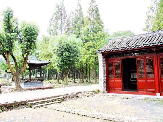 Liumingchuan Former Residence