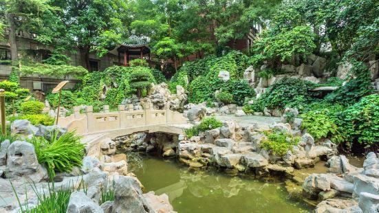 Qing Wangfu
