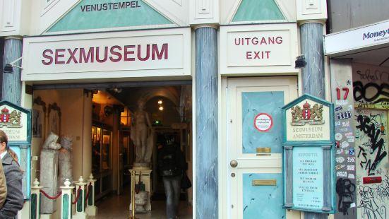 阿姆斯特丹伏特加博物館