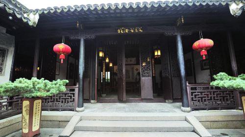 Shen Hall