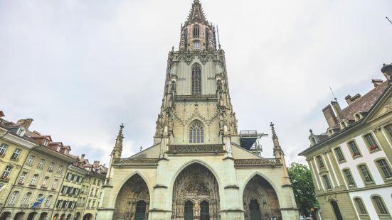 伯爾尼大教堂
