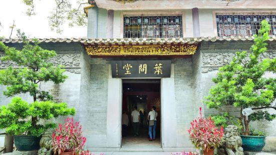 Yewen Hall