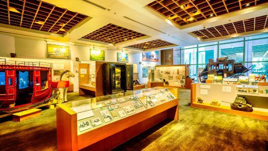 富國銀行歷史展覽館