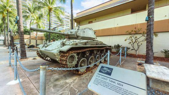 夏威夷美陸軍博物館
